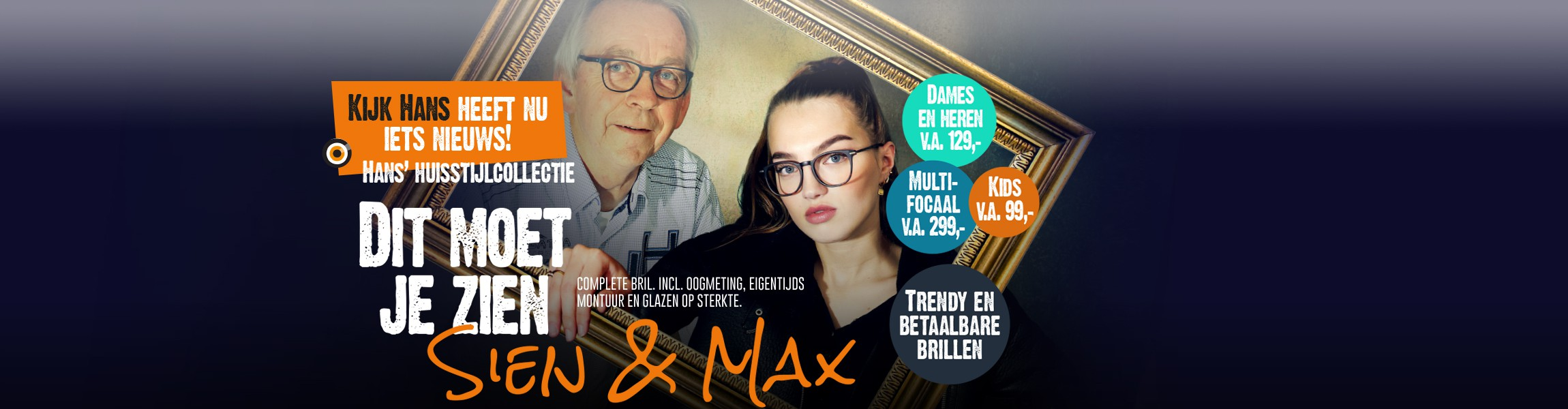 sien-en-max-collectie